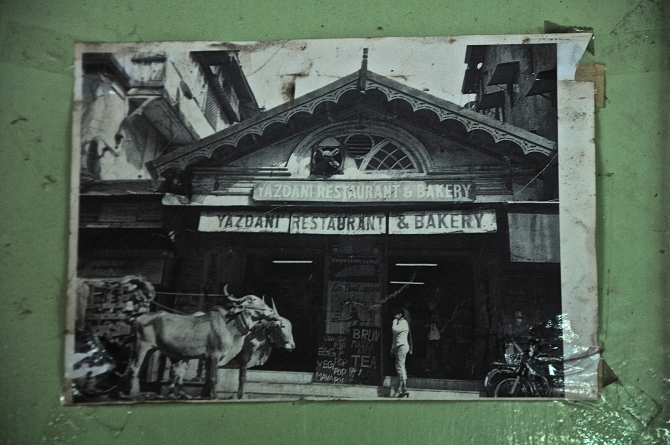 Yazdani Café in the 1950s.