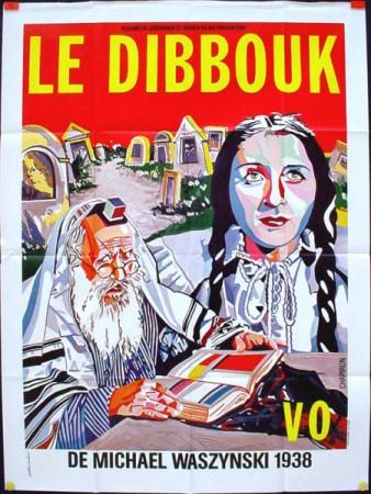 Dybbuk-Poster