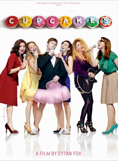 frameline cupcakes-movie-poster