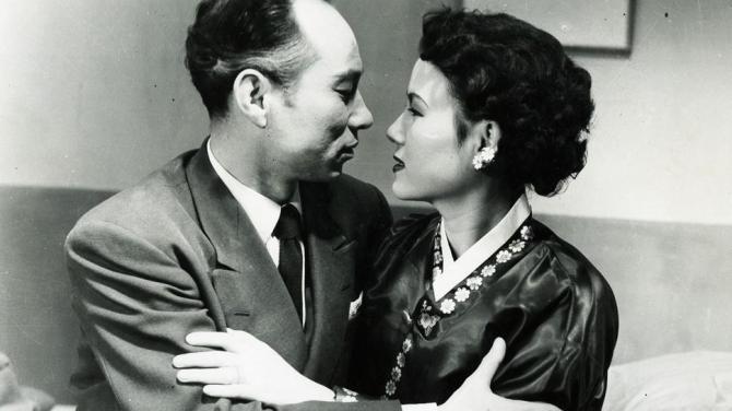 MADAME FREEDOM (1956).
