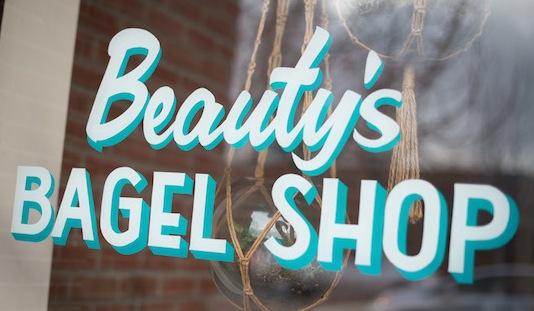 beautys_sign