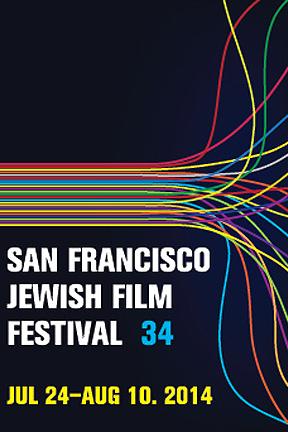 SFJFF-2014logo