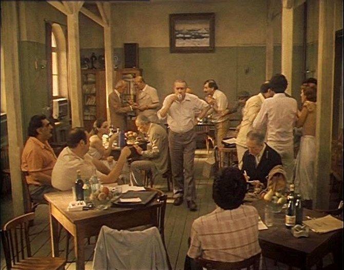 BLUE MOUNTAINS (1984).