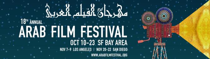 Arab Film Fest