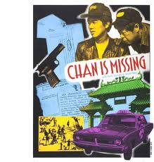 Lest We Forget-Chan is missing
