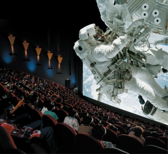 Imax space