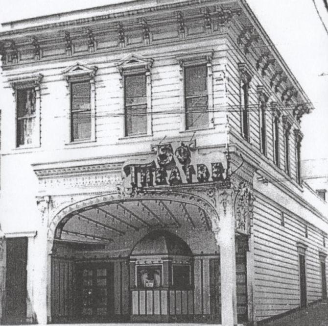 LibertyTheater