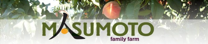 mas farm logo