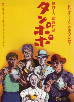 Tampopo-post