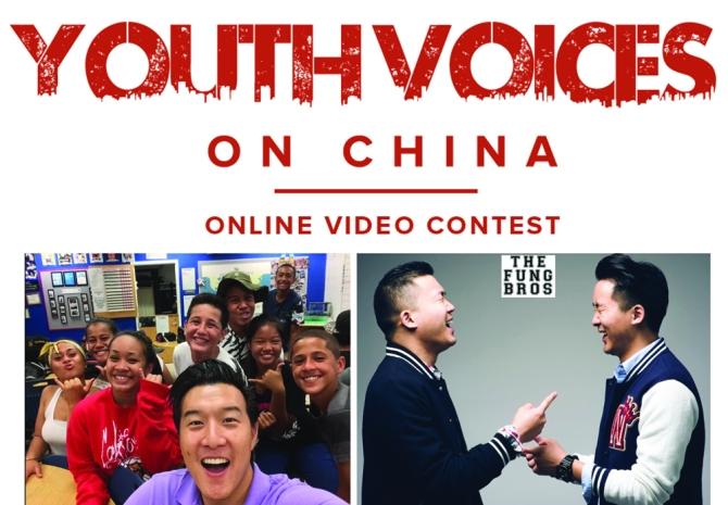 YouthVoicesContestAd