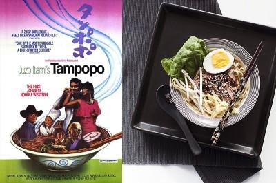 tampopo-ramen