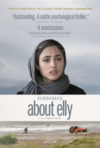 AboutEllyPoster