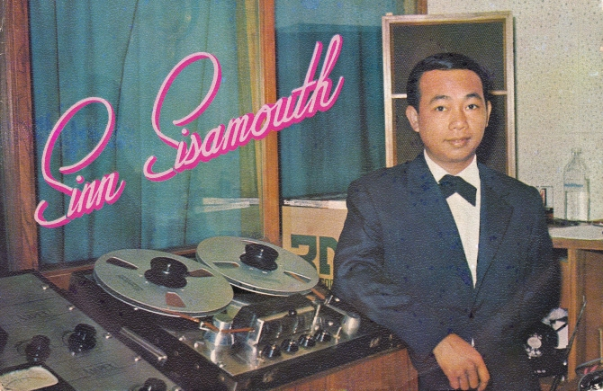 Sinn Sisamouth in recording studio (photo courtesy DTIF Cambodia LLC)