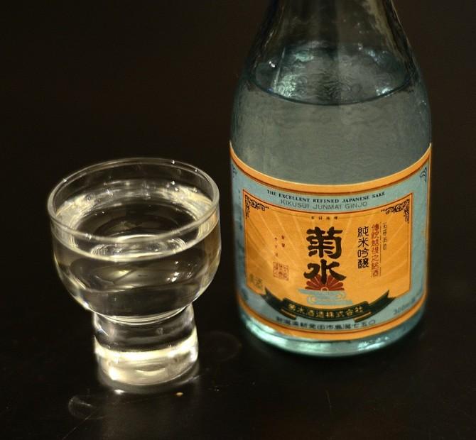 KikusuiJunmaiGinjoWith Glass