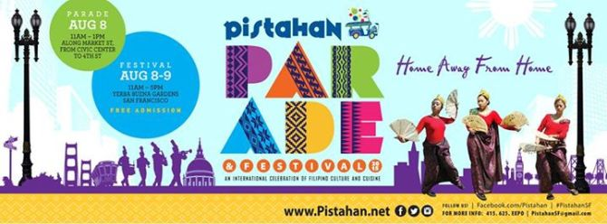 PISTAHAN