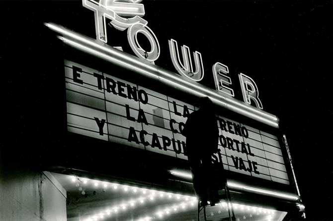 SF TowerTheater AB 01_cc.jpg