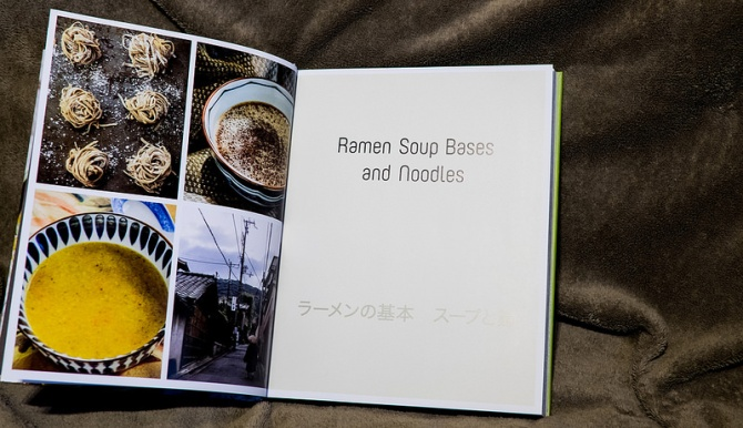 Simoly Ramen pages.jpg