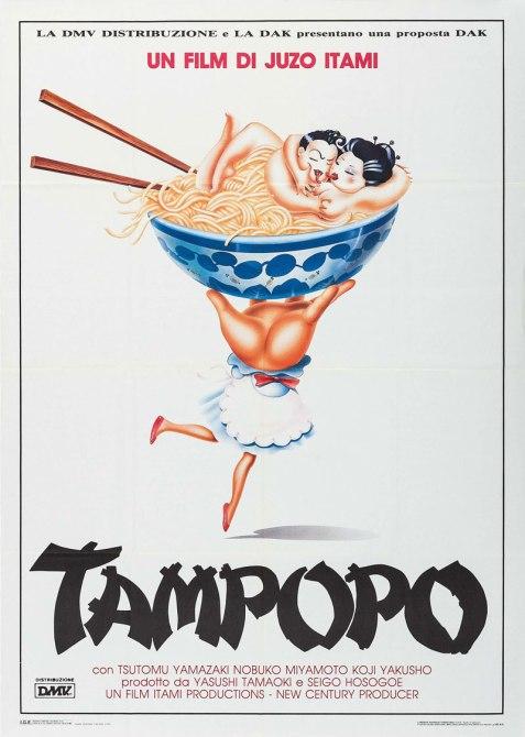tampopo_italian_heritage_800
