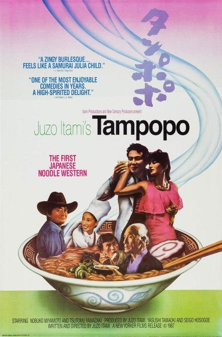 tampopo_us_heritage_800