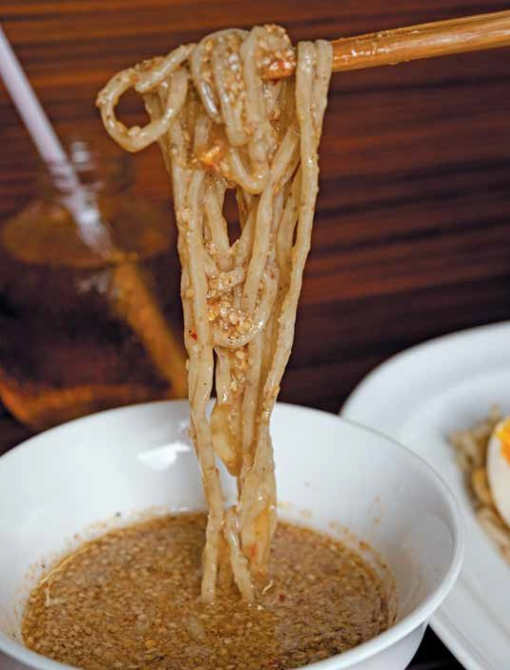 toasted-sesame-and-spicy-chile-tsukemen