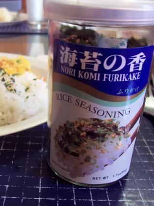 furikake can.jpg