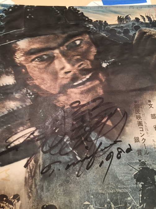 mifune-signature-1982