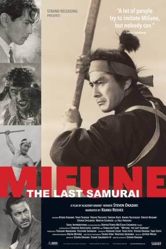 mifune_poster
