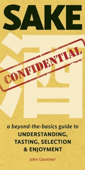 sakeconfidentialcover.jpg