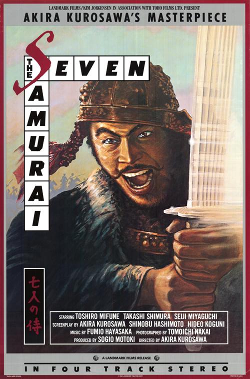 Seven Samurai Landmark poster- Tavolaris.jpeg