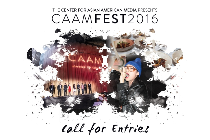CAAMFEST poster