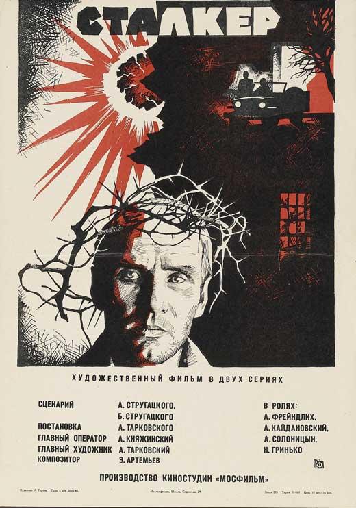 stalker-movie-poster-1979-1020549828.jpg