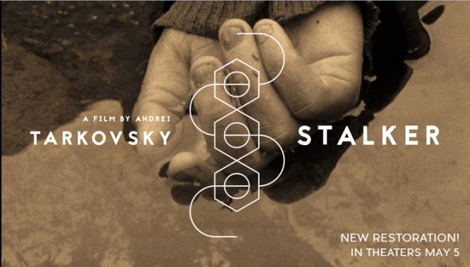 stalker-theater-poster-img-1.jpg