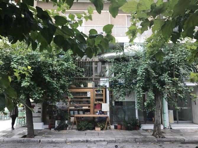 side of restaurant.jpg