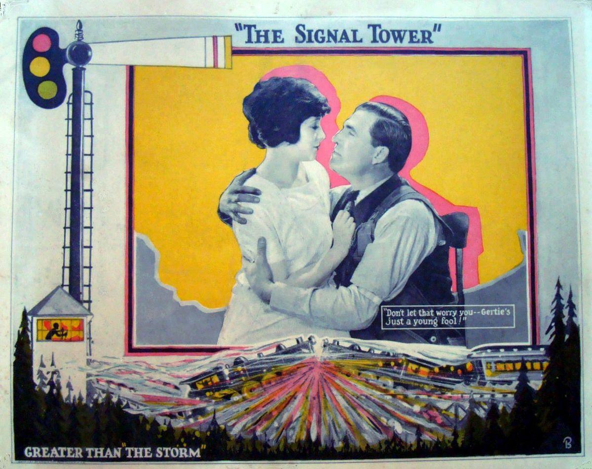 Signal Tower lobby.jpg