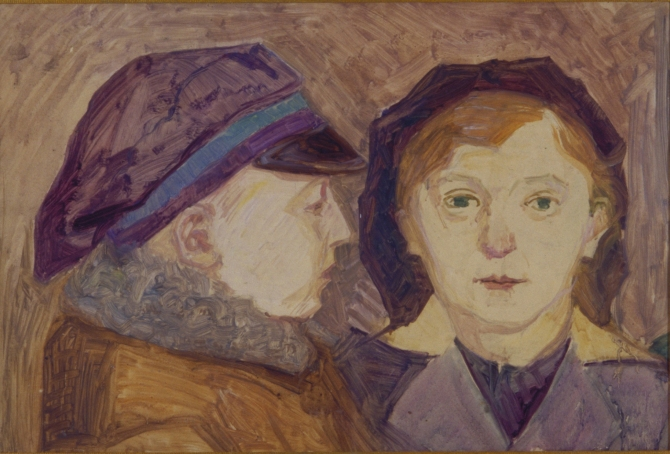 rynecki children.jpg
