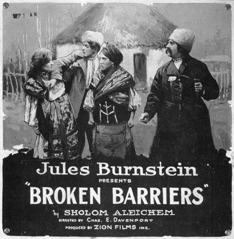 Broken-Barriers-poster.jpg